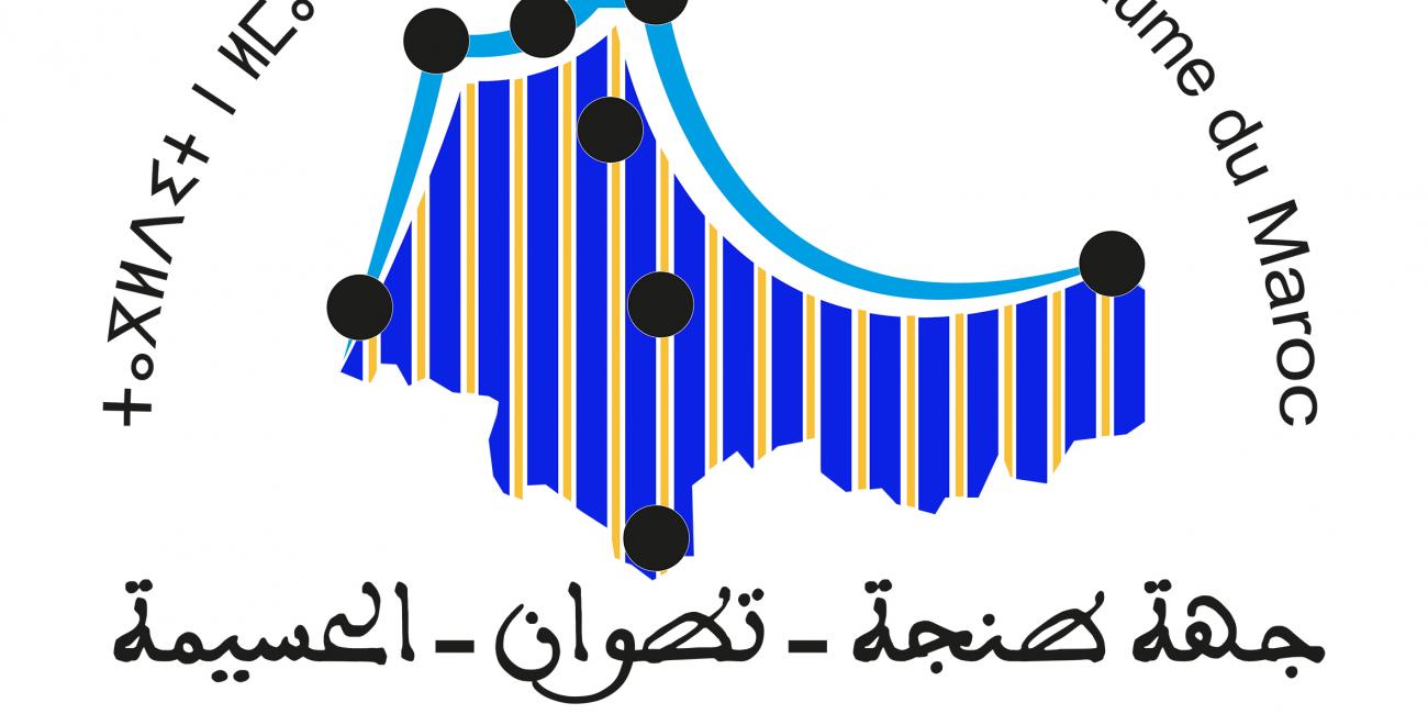 Regio Tanger-Tetouan-Al Hoceima